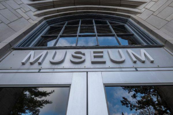 MSU Museum Exterior